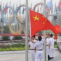 ppc web pix-china flagraising 200×200